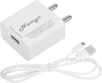NAMYA usb adaptor with data cable for htc dzire 626 dual 1 A Mobile Charger with Detachable Cable White