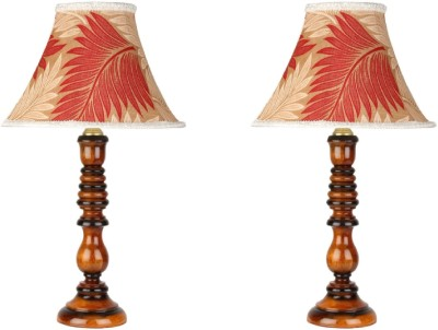 Beverly Studio 12 Inches diameter leaf design designer fabric combo wooden lamp Table Lamp(50 cm, Multicolor) at flipkart