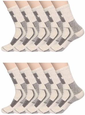 Hans Men's Self Design Ankle Length(Pack of 10)