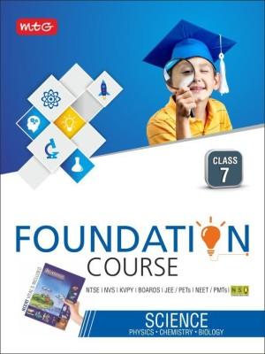 https://rukminim1.flixcart.com/image/400/400/j13vqfk0/book/6/8/9/science-foundation-course-for-jee-neet-nso-olympiad-class-7-original-imaesqazqhcudqgz.jpeg?q=90