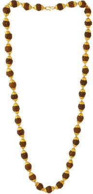 Dare for Voylla Precious Classic Plain Yellow Gold Plated Alloy Chain at flipkart