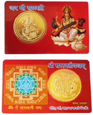 Rich & Famous Jay Maa Sarswati For Temple Home,Locker, vehicle,Purse,for Pocket, ATM card Size Brass Yantra(Pack of 1) at flipkart