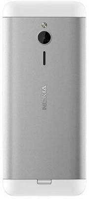 Nokia 230 DS (Silver)