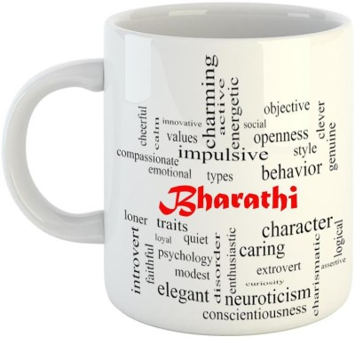 https://rukminim1.flixcart.com/image/400/400/j16qm4w0/mug/k/w/h/good-personality-mug-for-bharathi-1-emerald-original-imaessh6q8xrg35f.jpeg?q=90