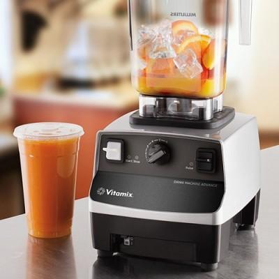 Vitamix Vitamix DM Advance Blender 850 W Juicer Mixer Grinder(Grey, 1 Jar)