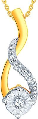 Nirvana 0.06 ct Delightful 18kt Diamond Yellow Gold Pendant(Yellow Gold Plated) at flipkart