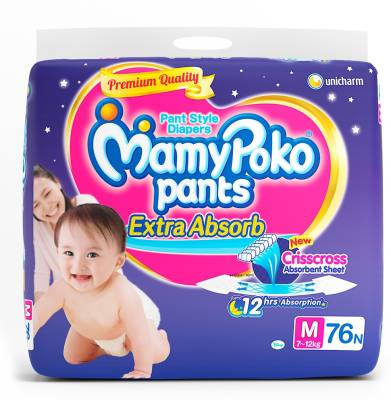 Diapers & Wipes (Upto 35% Off)