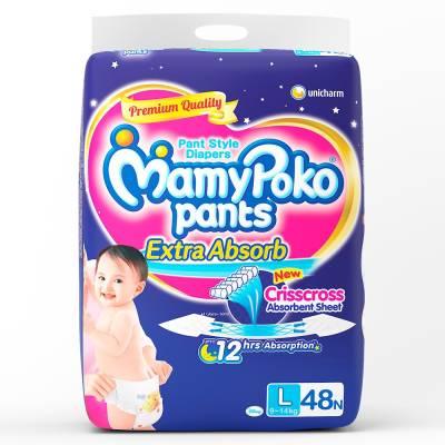 MamyPoko Pants - L