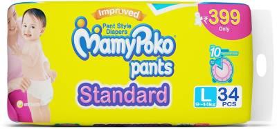 Diapers (Minimum 25% Off)