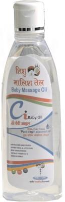 BABY OIL VIRGIN COCONUT OIL(50 ml)  available at flipkart for Rs.57