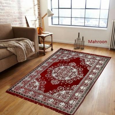 Saanvi7 Star Multicolor Chenille Carpet(155 cm  X 215 cm) at flipkart