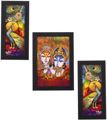 Smile2u Retailers Radha Krishna Desing Taxtured UV Canvas Framed SO3 Wall Painting Canvas Painting(14 inch x 24 inch)  available at flipkart for Rs.429