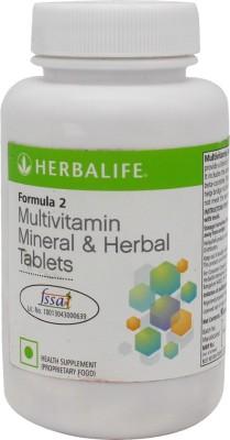 Herbalife Multivitamin Mineral And Herbal Capsules (90 Capsules)