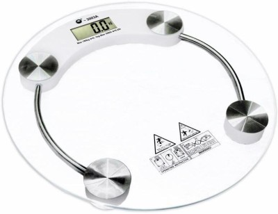 Like Star Digital Glass Weighing Scale Personal Health Body Measuring Gain or Loose Identifier 180 KG LCD Display Weighing Scale Machine Weighing Scale(White)  available at flipkart for Rs.599