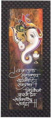 Smile2u Retailers Ganesha Desing Taxtured UV Canvas Framed Canvas Painting(16 inch x 7 inch)  available at flipkart for Rs.388