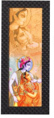Smile2u Retailers Radha Krishna Desing Taxtured UV Canvas Framed Canvas Painting(16 inch x 7 inch)  available at flipkart for Rs.388