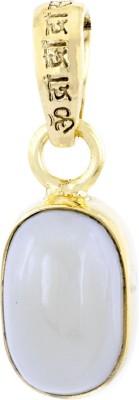 Nirvana Gems Mantra Energized 10 Ratti Opal Stone Pendant at flipkart