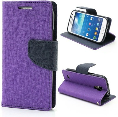 GadgetM Flip Cover for Sony Xperia C3 Purple