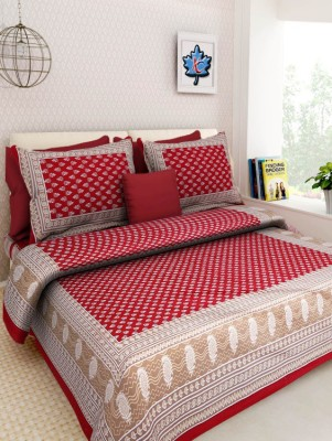 Vie Loom Floral Bedsheet (100 % Cotton Comfort Rajasthani Jaipuri Traditional Double Bedsheets with 2 Pillow Covers) 200 TC Cotton Double King Printed Bedsheet(Pack of 1, Maroon) at flipkart