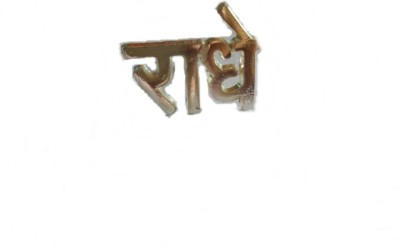 MNA showpiece  -  3 cm(Steel, Silver)  available at flipkart for Rs.111