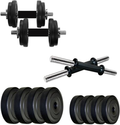 Star X 16 kg POVC plates dumbbells set Adjustable Dumbbell 16 kg