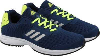 Buy ADIDAS KRAY 2.0 M Running Shoes For
