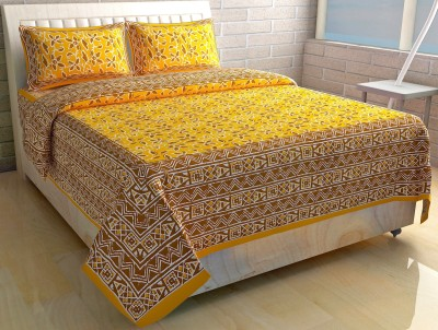 Metro Living Cotton Printed Double Bedsheet(1 Bedsheet With 2 Pillow Cover,  Brown)