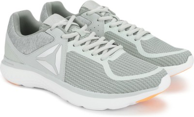 Reebok ZPUMP FUSION 2 5 Running Shoes Grey Best Price in India ... fec4d5944e8