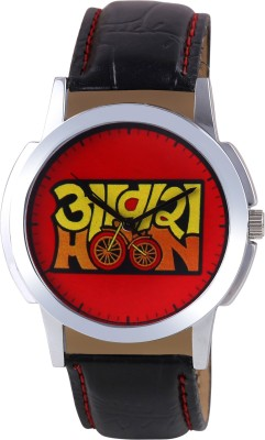 Gravity RED446 Glorious Analog Watch For Unisex
