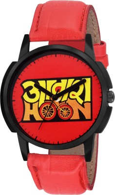 Gravity RED528 Glorious Analog Watch For Unisex