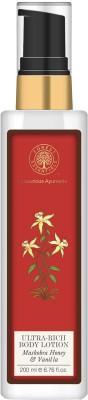https://rukminim1.flixcart.com/image/400/400/j2kr0y80/moisturizer-cream/e/a/f/200-honey-and-vanilla-ultra-rich-body-lotion-forest-essentials-original-imaetwjycfgqa7pz.jpeg?q=90