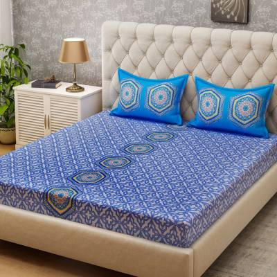 Furnishing Range (Under ₹599)