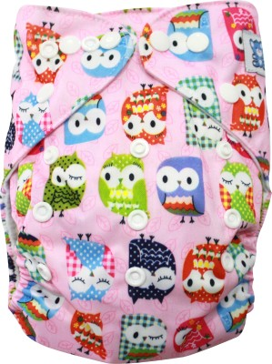 Kiwi Re-Usable Diaper Birdie Design with insert - New Born