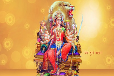 [MY HOME]Jai Maa Durga Poster(POSTER SIZE 30cm X 45cm) Paper Print(18 inch X 12 inch, Rolled)  available at flipkart for Rs.140