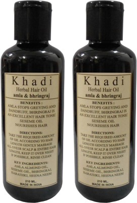 Khadi Herbal Amla & Bhringraj Hair Oil, 420 gm - Pack of 2