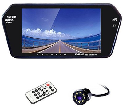 Cp Bigbasket 7 Inch Full HD Touch Screen Bluetooth Screen for Cars Black LED(17.78 cm)