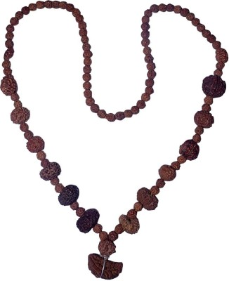 Navkaar Creation Rudraksha Siddha Mala (1-16 Mukhi) Indonesian (Java) Small 12-14mm Silk Dori Necklace at flipkart