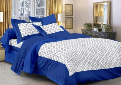 Jaipuri cotton Cotton Printed Double Bedsheet(1 double Bedsheet with 2 pillow cover, Multicolor) at flipkart