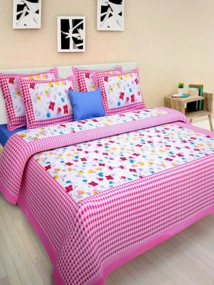 Jaipuri cotton Cotton Printed King sized Double Bedsheet(1 double Bedsheet with 2 pillow cover, Multicolor) at flipkart