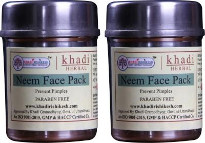 https://rukminim1.flixcart.com/image/400/400/j2w6jrk0/face-pack/t/k/k/50-herbal-neem-pack-of-2-face-pack-each-50-gms-khadi-rishikesh-original-imaep6hjnntcwybp.jpeg?q=90