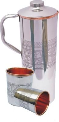 https://rukminim1.flixcart.com/image/400/400/j2xlzm80/bottle/w/z/p/1400-veda-steel-copper-fridge-bottle-set-sbtst110-veda-home-original-imaetyuggbmtc5r6.jpeg?q=90