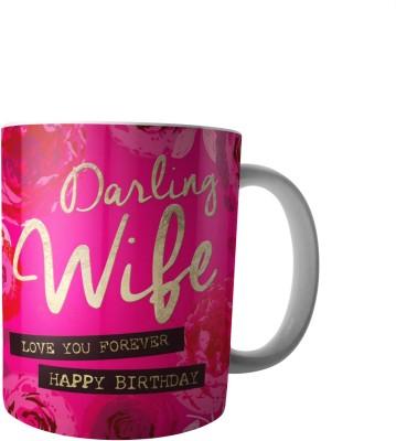 PrintVisa Special gift for lovely wife Ceramic Mug(300 ml) at flipkart