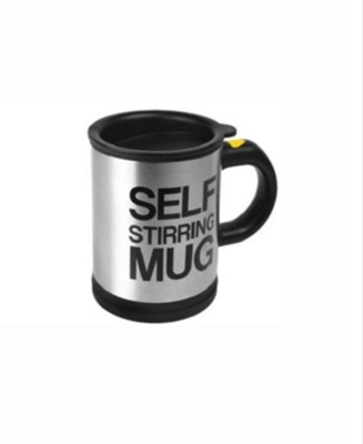 GifthiGift Self Steering Steel With Battery Support And Button Stainless Stainless Steel Mug(390 ml) at flipkart