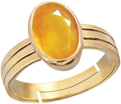 AJ 10.5 Ratti Yellow Sapphire (Pukhraj) Free Size ring Copper Sapphire Copper Plated Ring at flipkart