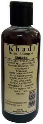 Khadi Shikakai Shampoo (210ml)