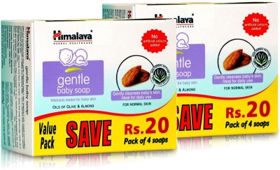 Himalaya Gentle Baby Soap Value Pack(75 g, Pack of 2)  available at flipkart for Rs.299