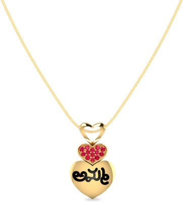 PC Jeweller The Covey 22kt Yellow Gold Pendant