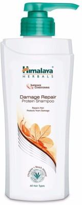 Himalaya Damage Repair Protein Shampoo 700ml