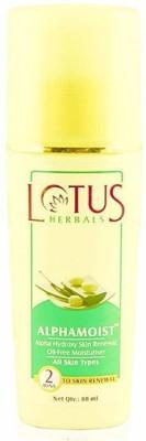 Lotus Herbals Alphamoist Skin Renewal Oil Free Moisturiser (80ML)