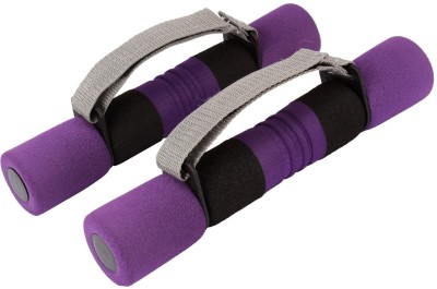 FITSY Soft Foam Dumbbells for Women With Adjustable Strap - 1.1 KG x 2 Fixed Weight Dumbbell(2.35 kg)  available at flipkart for Rs.1139